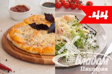 Пицца Четыре сыра + Салат Цезарь классический