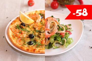 Пицца Атлантическая + Салат из морепродуктов