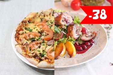Пицца Охотничья + Салат с утиной грудкой и яблоком