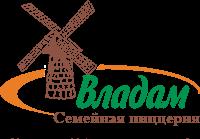 Доставка пиццы и еды в Николаеве